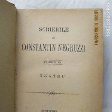 Libros antiguos: SCRIERILE LUI CONSTANTIN NEGRUZZI - VOLUMEN III - TEATRU - BUCURESCI 1873. . Lote 181139002