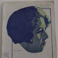 Libros antiguos: EL TEATRO MODERNO - LA ALCALDESA DE PASTRANA - POR EDUARDO MARQUINA - Nº 235 - AÑP 1930. Lote 181568283