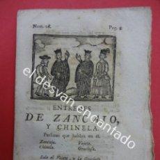 Libros antiguos: ENTREMESES DE ZANCAJO Y CHINELA. TEATRO S.XVIII. MATHEO IMPRESOR. BARCELONA 1779. Lote 192558552