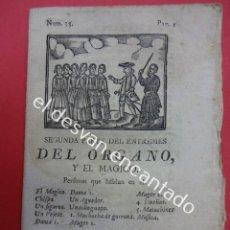 Libros antiguos: SEGUNDA PARTE ENTREMES DEL ORGANO Y EL MAGICO TEATRO S.XVIII. MATHEO IMPRESOR. BARCELONA 1779. Lote 192558837