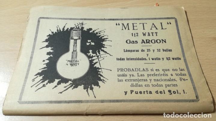 Libros antiguos: EL ESPEJISMO DE LA GLORIA - AUGUSTO MARTINEZ OLMEDILLA 1922M304 - Foto 2 - 194914307