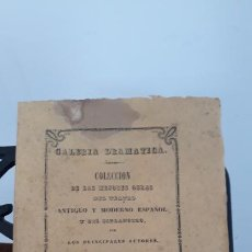 Libros antiguos: EL BAILE DEL CANDIL IMPRENTA REPULLES 1847. Lote 202426613
