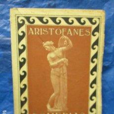 Libros antiguos: EURÍPIDES. - OBRAS COMPLETAS TOMO II.. Lote 202701908
