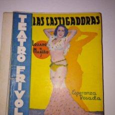 Libros antiguos: TEATRO FRIVOLO NÚMERO 24 - LAS CASTIGADORAS - PORTADA ESPERANZA POSADA - EDIT. CISNE 1936. Lote 203411745