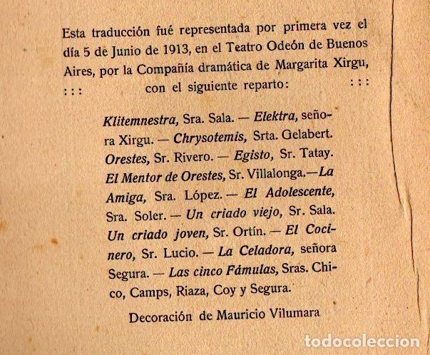 Libros antiguos: HOFMANNSTHAL : ELEKTRA (c. 1912) MARGARITA XIRGU - Foto 3 - 160372174