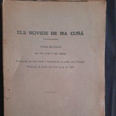 """Libros antiguos: ELS NOVIOS DE MI CUÑÁ - EDUARDO ESCALANTE (1ª ED. VALENCIA, 1879) (BIBLIOTECA """"LAS PROVINCIAS""""). Lote 211386270"""