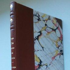 Libros antiguos: LANUZA (1884) / LUIS MARIANO DE LARRA (HIJO DE M. JOSÉ). ENCUADERNACIÓN ARTESANAL ¡¡¡ MUY RARO !!!. Lote 212422250