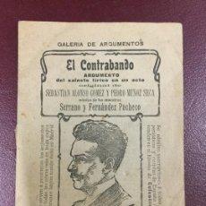Libros antiguos: EL CONTRABANDO - 1906 ARGUMENTO - SEBASTIAN ALONSO GOMEZ Y PEDRO MUÑOZ SECA - PACHECO -16P.15X10. Lote 230340875