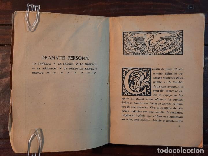 Libros antiguos: RETABLO DE LA AVARICIA, LA LUJURIA Y LA MUERTE - RAMON DEL VALLE-INCLAN - 1927, MADRID - INTONSO - Foto 5 - 240020405