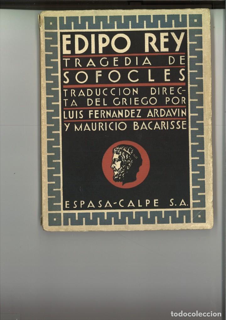 EDIPO REY TRAGEDIA DE SOFOCLES (Libros antiguos (hasta 1936), raros y curiosos - Literatura - Teatro)