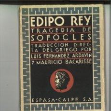 Libros antiguos: EDIPO REY TRAGEDIA DE SOFOCLES. Lote 261566320