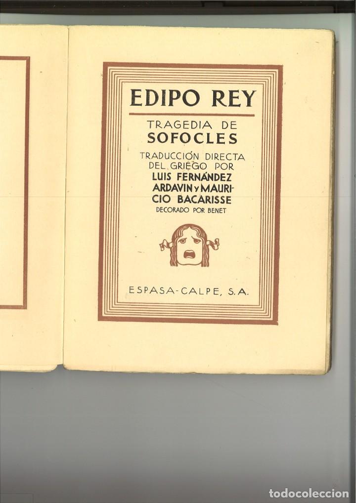 Libros antiguos: EDIPO REY TRAGEDIA DE SOFOCLES - Foto 2 - 261566320