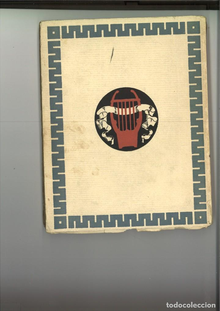 Libros antiguos: EDIPO REY TRAGEDIA DE SOFOCLES - Foto 4 - 261566320
