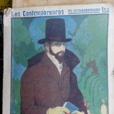 Libros antiguos: EL MARQUÉS DE BRADOMÍN: COLOQUIOS ROMÁNTICOS. RAMÓN DEL VALLE INCLAN .. 2ª ED..- MADRID: LOS CONTEMP. Lote 267090019