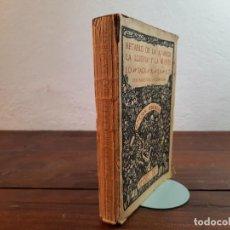 Libros antiguos: RETABLO DE LA AVARICIA, LA LUJURIA Y LA MUERTE - RAMON DEL VALLE-INCLAN - 1927, MADRID - INTONSO. Lote 271150988