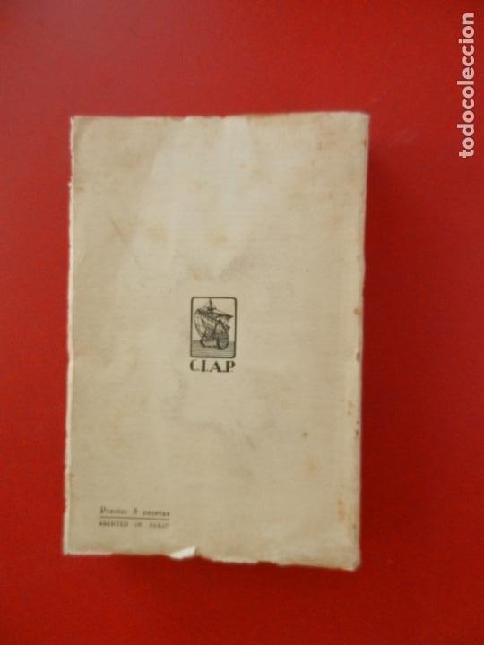 Libros antiguos: AZORÍN OBRAS COMPLETAS II-TEATRO II-LO INVISIBLE CERVANTES O LA CASA ENCANTADA- MADRID 1931-INTONSO. - Foto 3 - 276073993