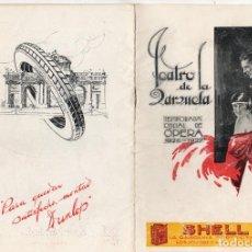 Libros antiguos: TEATRO LA ZARZUELA. MADRID. TEMPORADA OFICIAL DE OPERA 1926-1927. TOSCA. 2 DE ENERO DE 1926. Lote 278324063