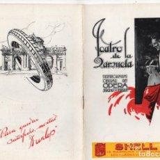 Libros antiguos: TEATRO LA ZARZUELA. MADRID. TEMPORADA OFICIAL DE OPERA 1926-1927. LA AFRICANA. 4 DE ENERO DE 1926. Lote 278324263