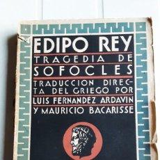 Libros antiguos: EDIPO REY, TRAGEDIA DE SOFOCLES. Lote 294087463