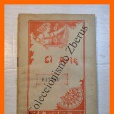 Libros antiguos: EL ARTE. REVISTA HEBDOMADARIA. Nº 22 - AÑO I - 16 JULIO 1899. Lote 295491308