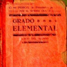 Libros antiguos: CURSO PORCEL DE ENSEÑANZA .. Lote 7982635