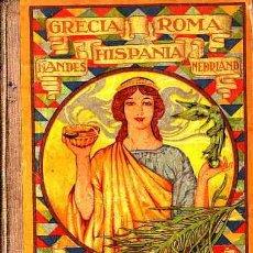 Libros antiguos: LIBRO DE TEXTO SEGUNDO MANUSCRITO AÑO 1910. Lote 11064452