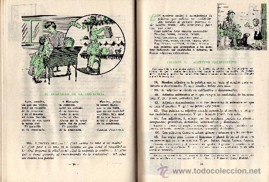 Libros antiguos: GRAMATICA PRIMER GRADO - como nuevo - ver fotos - Foto 2 - 26913904