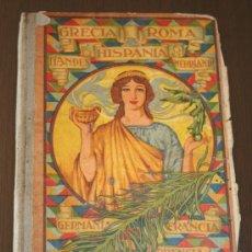 Libros antiguos: MÉTODO COMPLETO DE LECTURA - EL SEGUNDO MANUSCRITO - JOSÉ DALMAU CARLES - 1928. Lote 26189366