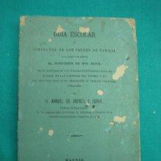 Libros antiguos: GUIA ESCOLAR 1882. Lote 30198722