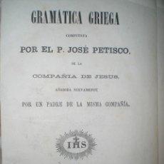 Libros antiguos: GRAMÁTICA GRIEGA (1861). Lote 31177650