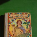Libros antiguos: EL SEGUNDO MANUSCRITO 1934. Lote 37180149