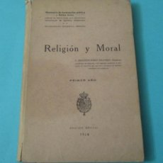 Libros antiguos: RELIGIÓN Y MORAL. DEBASTIÁN PUEYO SALAMERO. EDICIÓN OFICIAL 1928. Lote 37841221