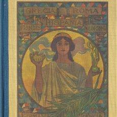 Libros antiguos: EL SEGUNDO MANUSCRITO LIBRO DE LECTURA . Lote 38995336