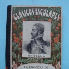 """Libros antiguos: CLÁSICOS ESCOLARES """"LA EPOPEYA DE AMÉRICA"""" LA ARAUCANA POR ALONSO DE ERCILLA. BARCELONA 1931.. Lote 40046637"""