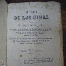 Libros antiguos: L-6045. EL LIBRO DE LAS NIÑAS, RUBIO I ORS. DECIMO OCTAVA EDICION. 1871.. Lote 42152840