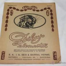 Libros antiguos: NUEVO SENDERO DEL DIBUJO DE CARLOS COMAS Y ERNESTO PRATS. Lote 44093474