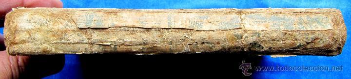 Libros antiguos: EL GRÁFICO. EL PENSAMIENTO INFANTIL. SEXTA PARTE. EDITORIAL SATURNINO CALLEJA, MADRID, S/F. - Foto 8 - 49910438