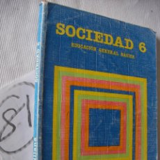 Libros antiguos: ANTIGUO LIBRO DE TEXTO - 4º EGB - SOCIEDAD - SANTILLANA. Lote 175890178