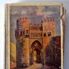 Libros antiguos: METODO COMPLETO DE LECTURA * ESPAÑA, MI PATRIA DALMAU CARLES PLA * 1919. Lote 54396458