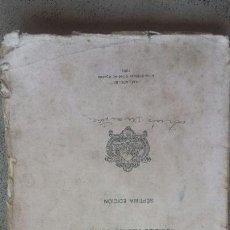 Libros antiguos: GRAMÁTICA ELEMENTAL DE LA LENGUA CASTELLANA NARCISO ALONSO CORTÉS SÉPTIMA EDICIÓN 1932. Lote 56564309