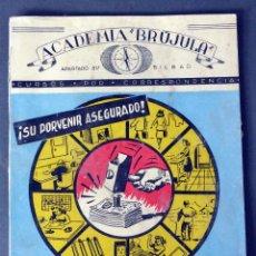 Libros antiguos: GUÍA ENSEÑANZA ACADEMIA BRÚJULA BILBAO CURSOS POR CORRESPONDENCIA AÑOS 30. Lote 56634866
