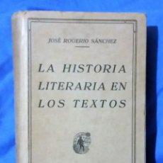 Libros antiguos: LA HISTORIA LITERARIA EN LOS TEXTOS - 1933 - TAPA DURA - PRIMERA EDICIÓN - JOSE ROGERIO SANCHEZ. Lote 56641615