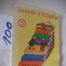 Libros antiguos: ANTIGUO LIBRO DE TEXTO - APRENDO A ESTUDIAR 5º - PASCAL. Lote 57139884