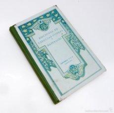 Libros antiguos: NOCIONES DE CIENCIAS FÍSICAS Y NATURALES / F.T.D. / ED. F.T.D. CIRCA 1930 / ESCOLAR. Lote 57379719
