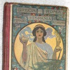 Libros antiguos: EL SAGRADO MANUSCRITO 1918. JOSÉ DALMÁN CARLES. Lote 57525725