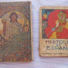 Libros antiguos: DOS LIBROS ESCOLARES ANTIGUOS. Lote 57577489