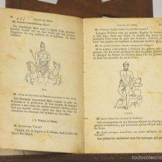 Libros antiguos: 7707 - PREMIÈRES NOTIONS DE MYTHOLOGIE. VV. AA. LIB. LAROUSSE. PARÍS. S/F.. Lote 57704761