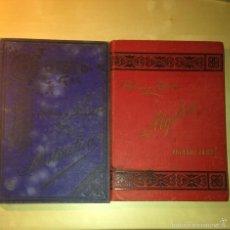 Libros antiguos: LOTES MATEMÁTICAS SALINAS Y BENITEZ - ARITMÉTICA Y ALGEBRA. Lote 57873625