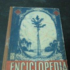 Libros antiguos: ENCICLOPEDIA SEGUNDO GRADO. LIBRO DEL MAESTRO EDELVIVES LUIS VIVES ZARAGOZA UNICO EN TODOCOLECCION. Lote 57985869