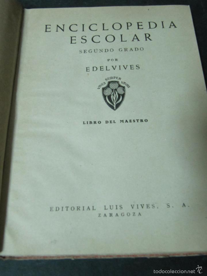 Libros antiguos: ENCICLOPEDIA SEGUNDO GRADO. LIBRO DEL MAESTRO EDELVIVES LUIS VIVES ZARAGOZA UNICO EN TODOCOLECCION - Foto 2 - 57985869